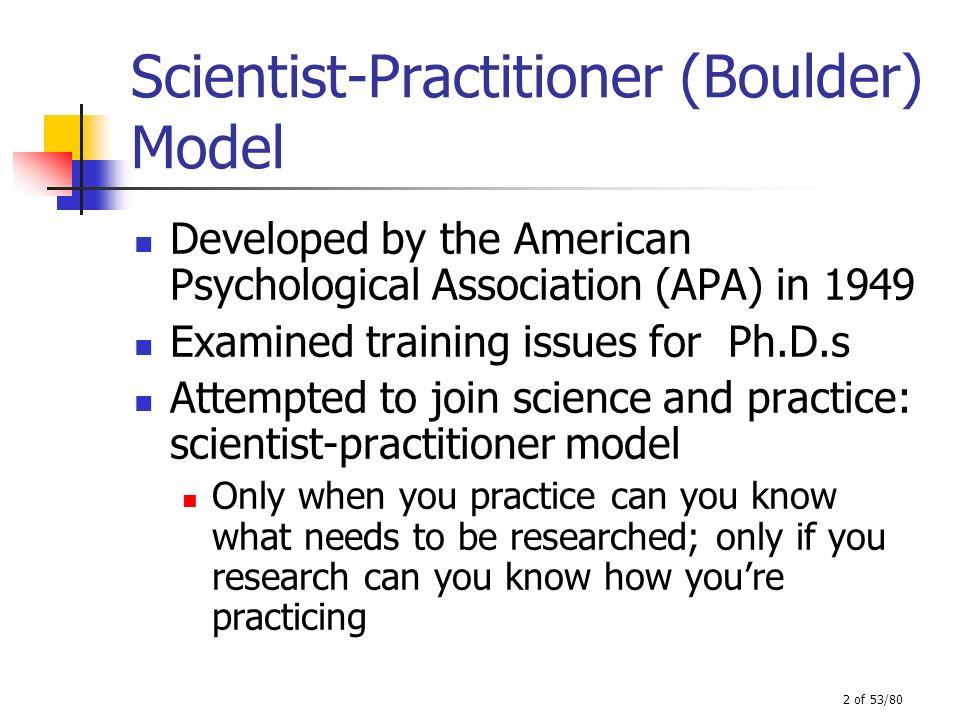 Scientist-Practitioner (Boulder) Model