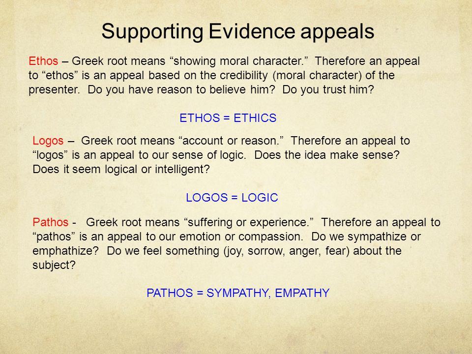Supporting Evidence appeals
