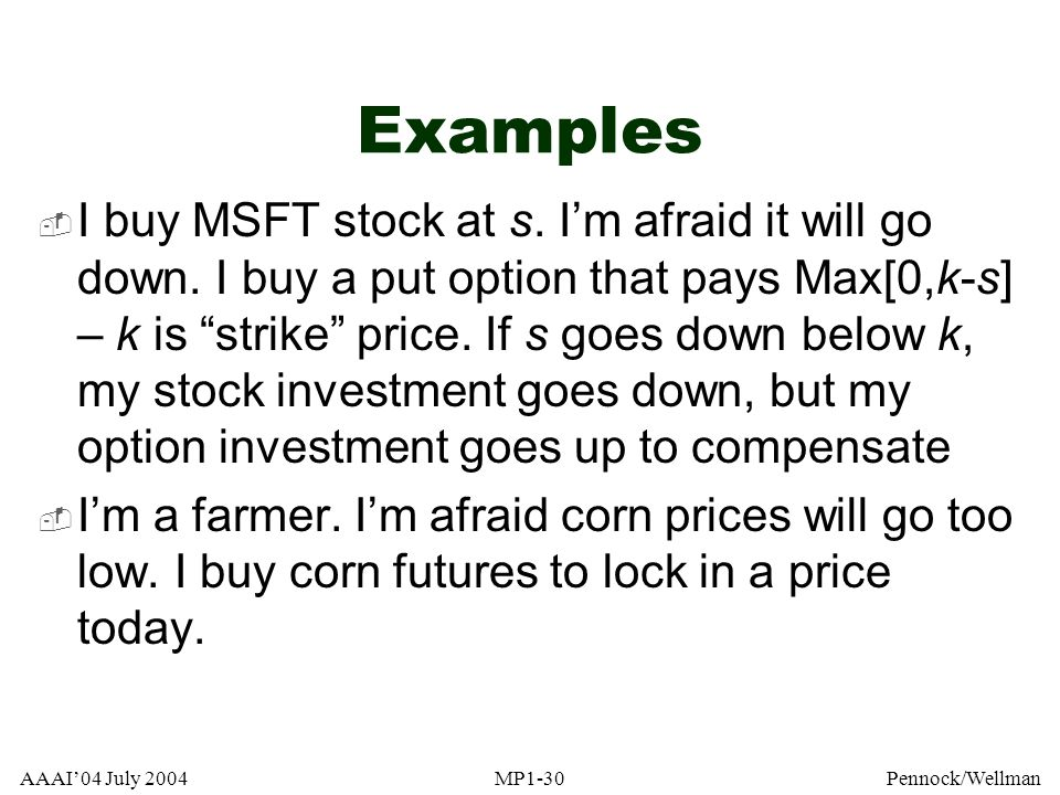 How do i buy my stock options
