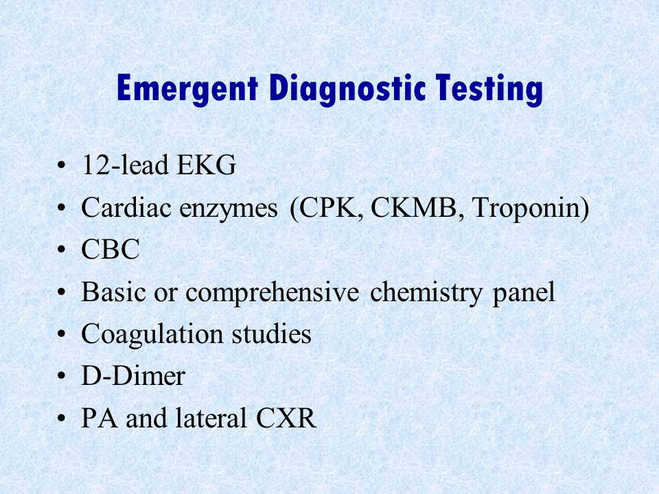 Emergent Diagnostic Testing