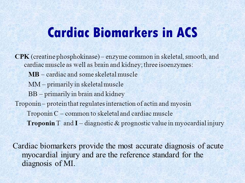 Cardiac Biomarkers in ACS
