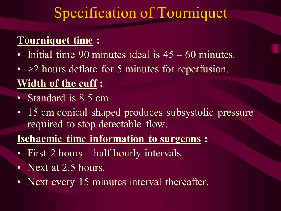 Specification of Tourniquet
