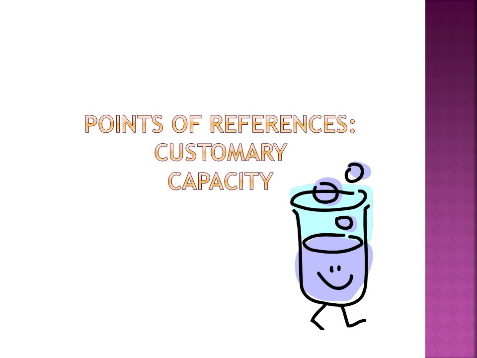 Points of references: customary capacity