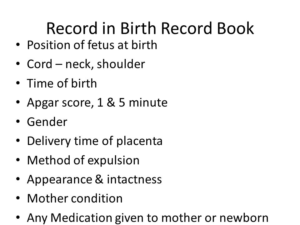 Record in Birth Record Book