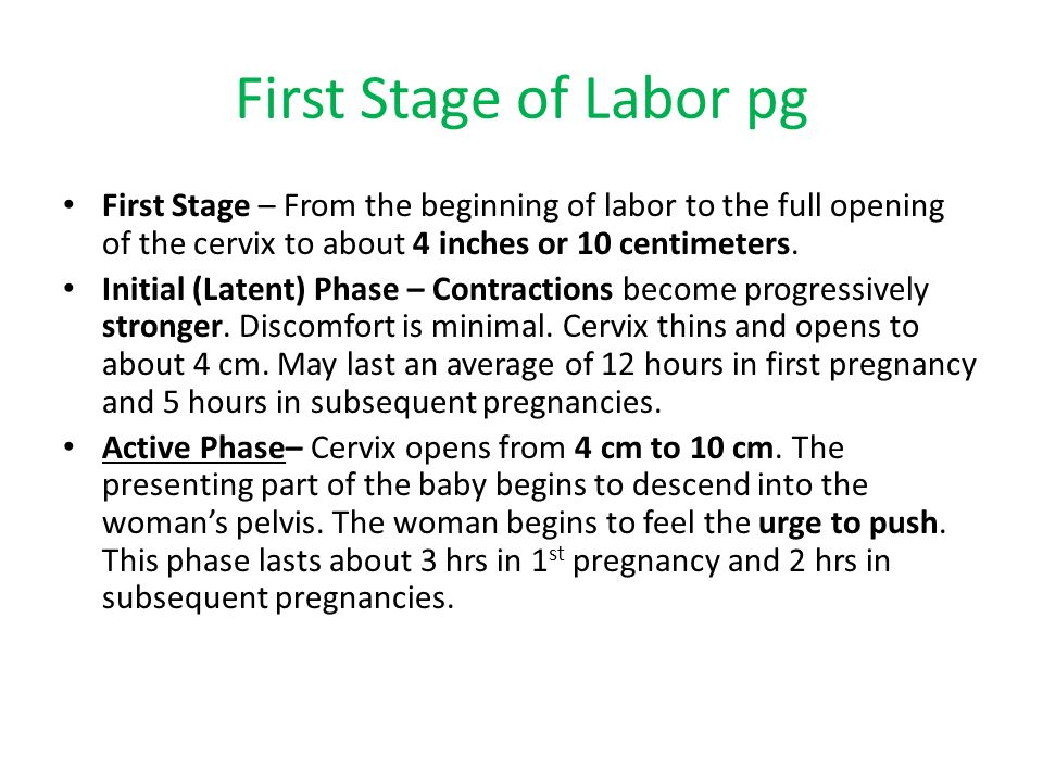 First Stage of Labor pg First Stage – From the beginning of labor to the full opening of the cervix to about 4 inches or 10 centimeters.