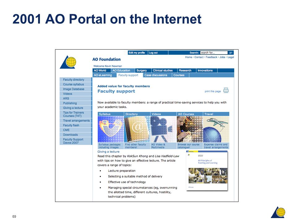 2001 AO Portal on the Internet