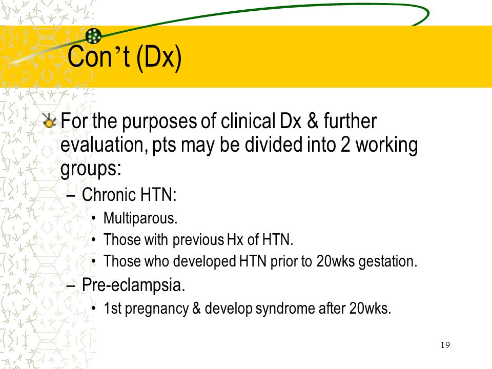 Con't (Dx)For the purposes of clinical Dx & further evaluation, pts may be divided into 2 working groups: