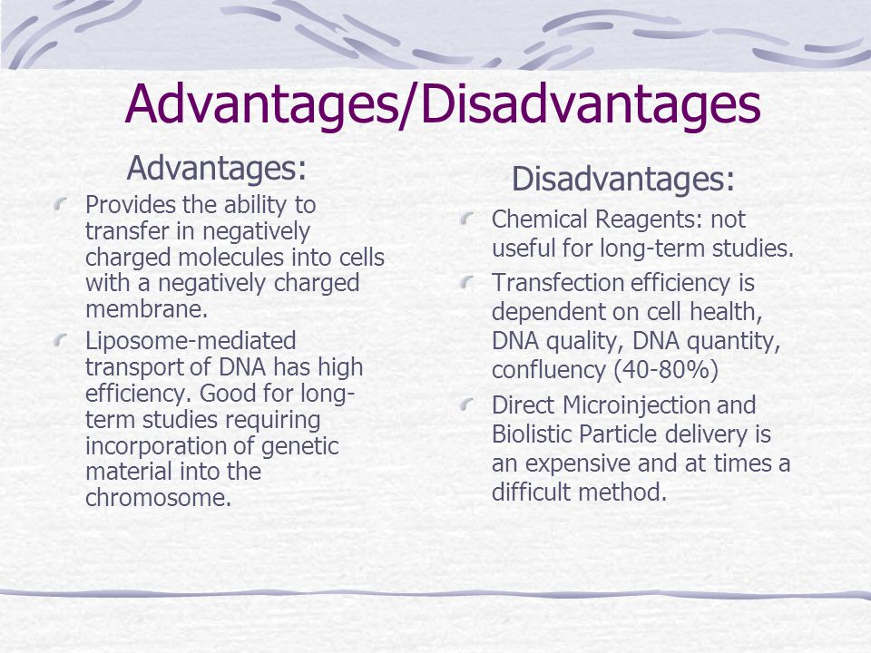 advantages and disadvantages of the cell