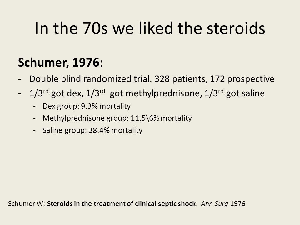In the 70s we liked the steroids