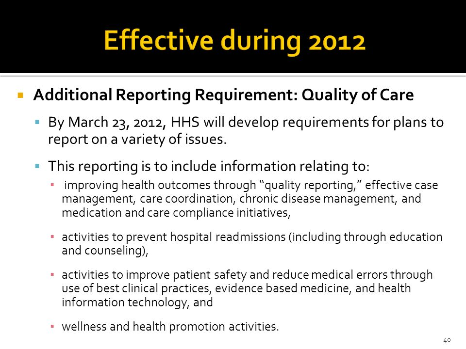 Effective during 2012 Additional Reporting Requirement: Quality of Care.