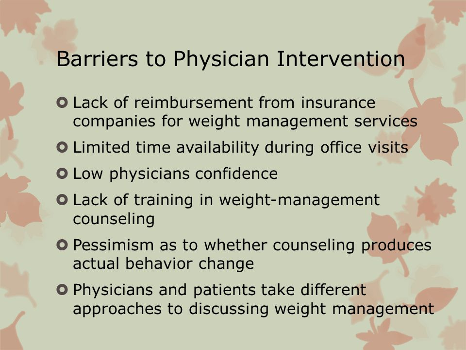 Barriers to Physician Intervention