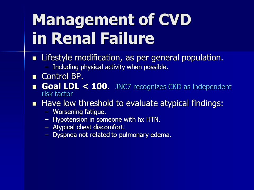 Management of CVD in Renal Failure