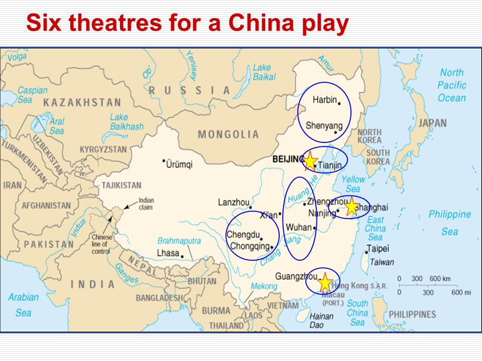 Six theatres for a China play