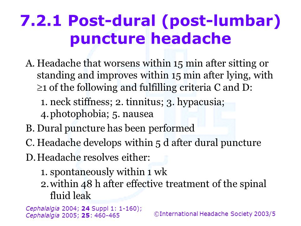 7.2.1 Post-dural (post-lumbar) puncture headache