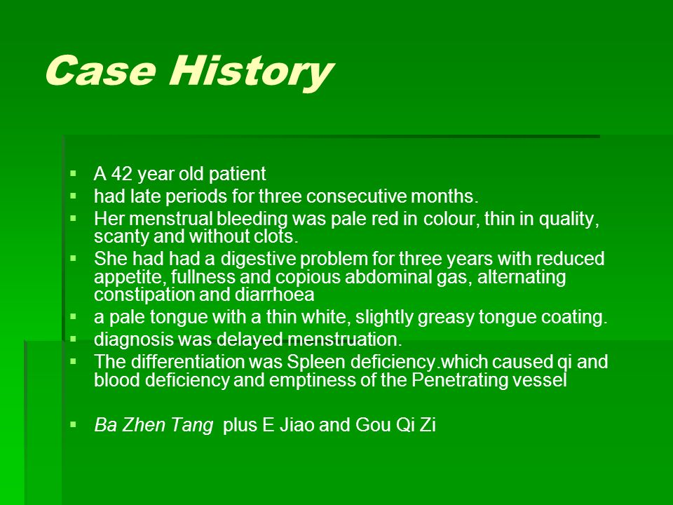 Case History A 42 year old patient