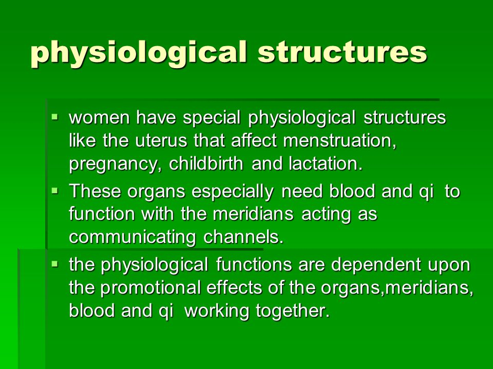 physiological structures