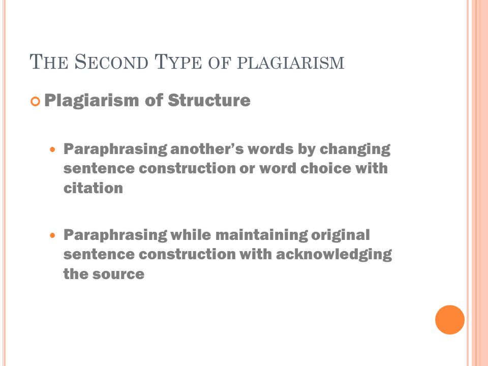 The Second Type of plagiarism