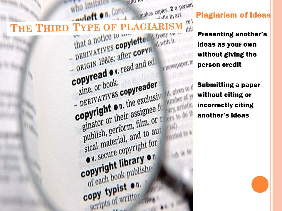 The Third Type of plagiarism