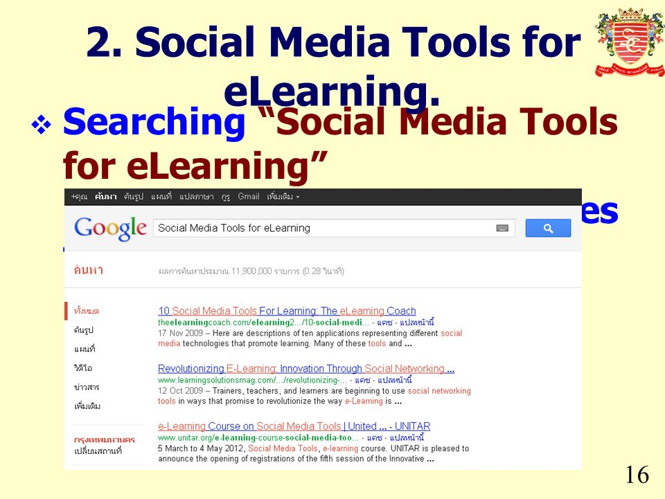 2. Social Media Tools for eLearning.