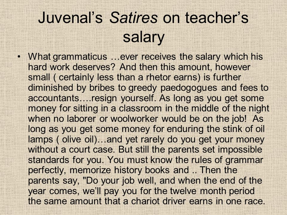 Juvenal's Satires on teacher's salary