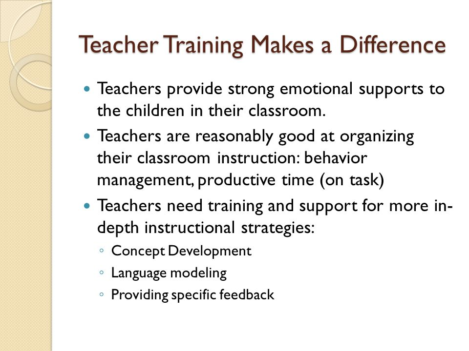 Teacher Training Makes a Difference