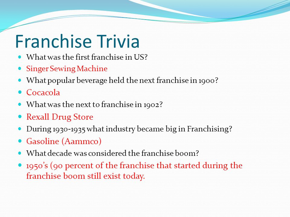 Franchise Trivia Cocacola Rexall Drug Store Gasoline (Aammco)