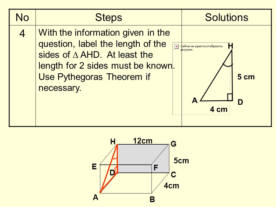 No Steps. Solutions. 4.