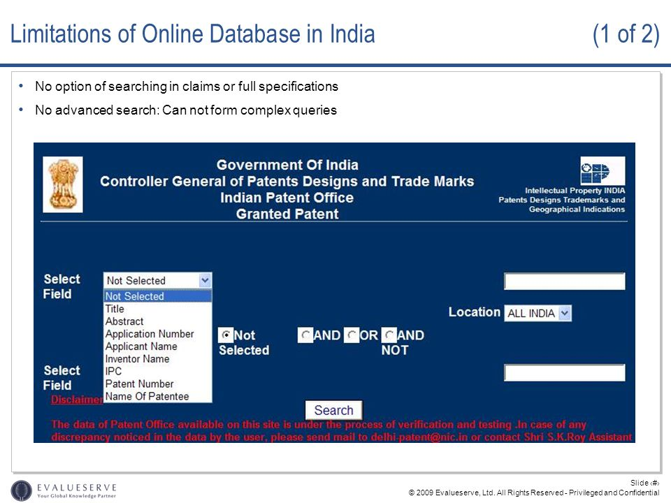 Limitations of Online Database in India (1 of 2)
