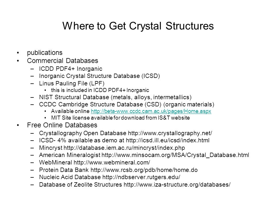 Where to Get Crystal Structures