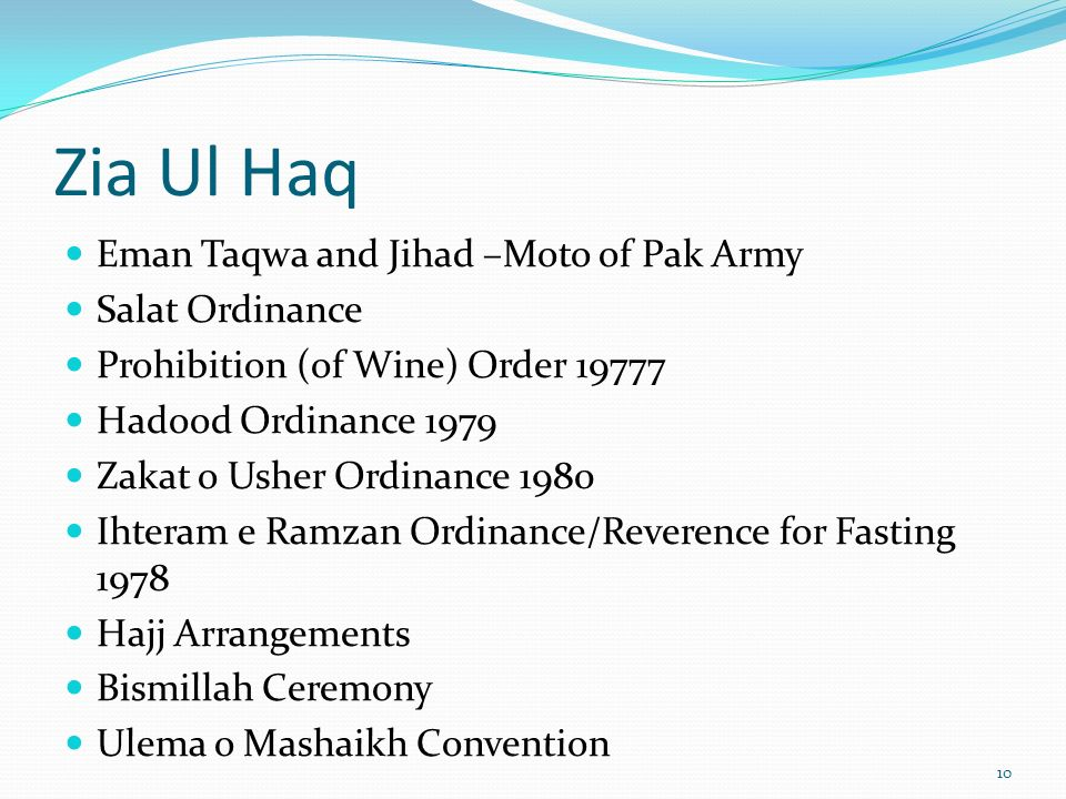 Zia Ul Haq Eman Taqwa and Jihad –Moto of Pak Army Salat Ordinance