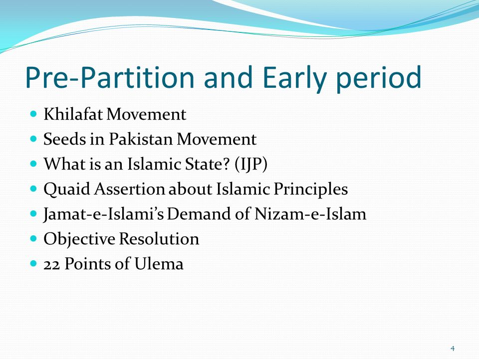 Pre-Partition and Early period