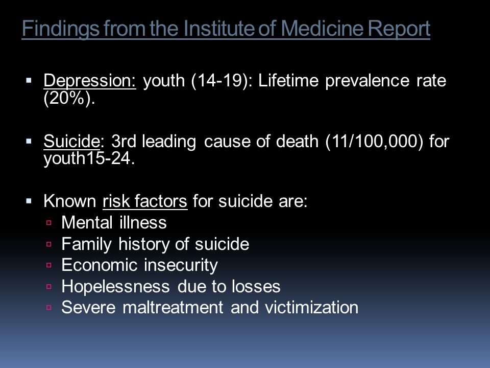 Findings from the Institute of Medicine Report