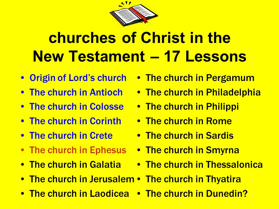 churches of Christ in the New Testament – 17 Lessons