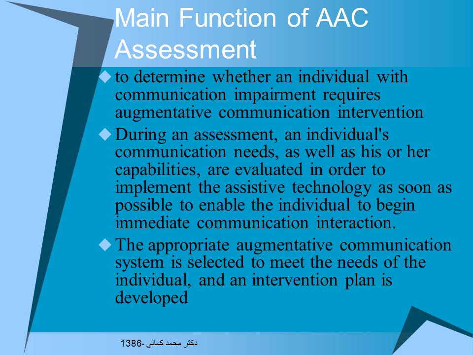 Main Function of AAC Assessment