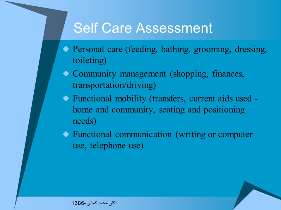 Self Care Assessment Personal care (feeding, bathing, grooming, dressing, toileting)