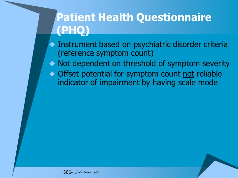 Patient Health Questionnaire (PHQ)