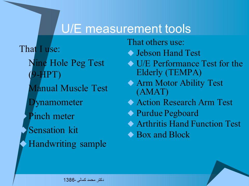 U/E measurement tools That I use: Nine Hole Peg Test (9-HPT)