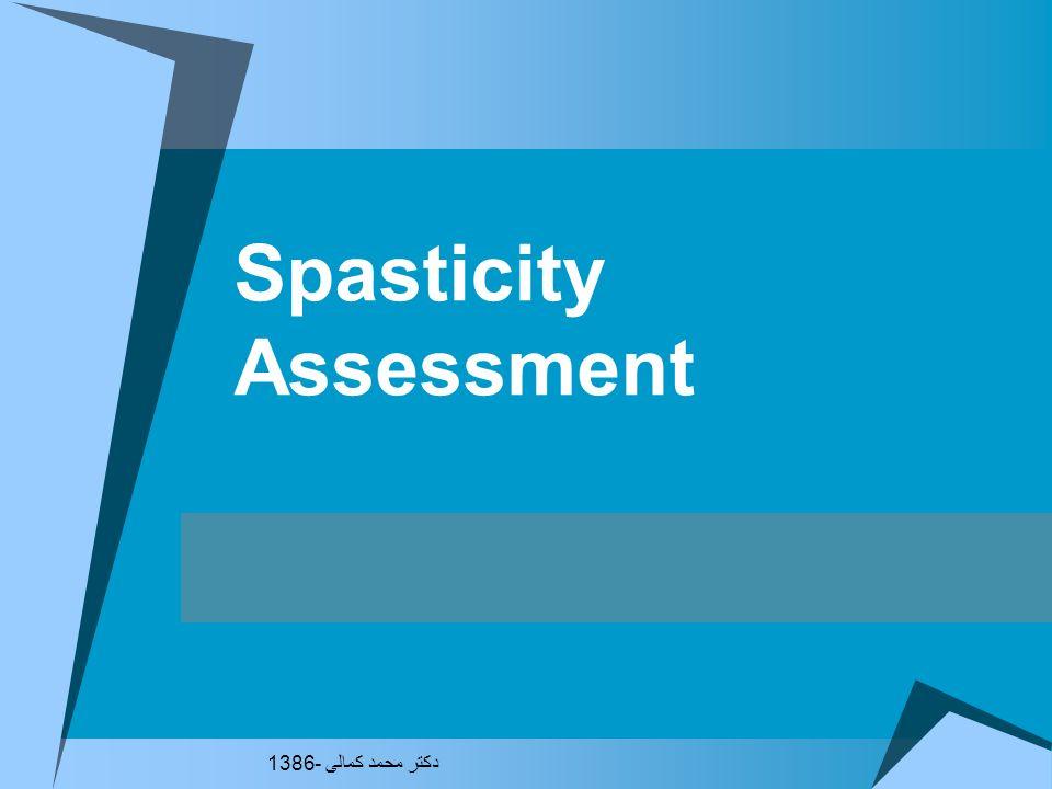 Spasticity Assessment