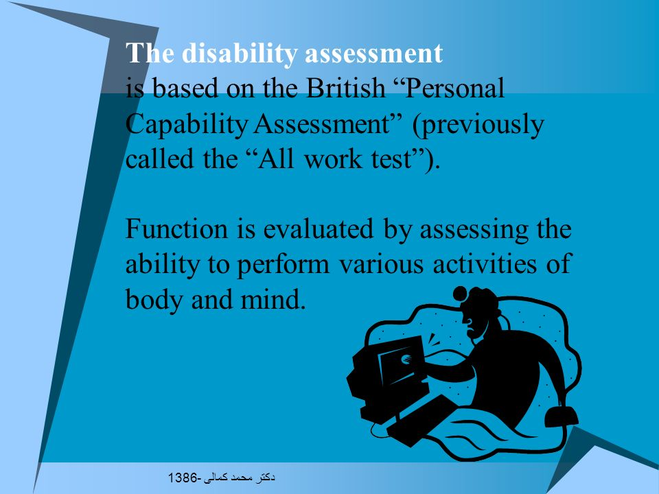The disability assessment