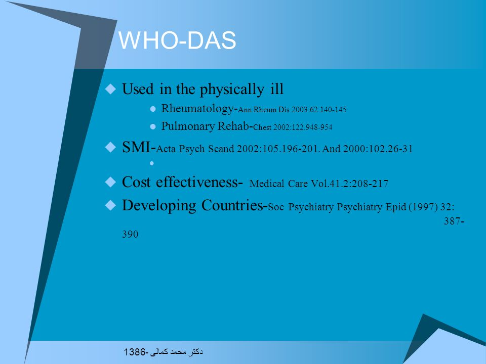 WHO-DAS Used in the physically ill