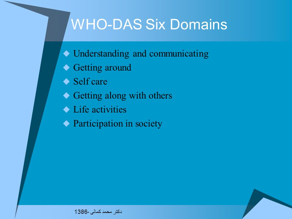 WHO-DAS Six Domains Understanding and communicating Getting around