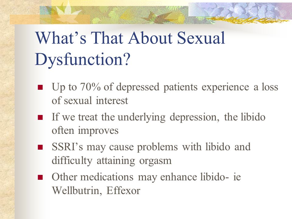 What's That About Sexual Dysfunction