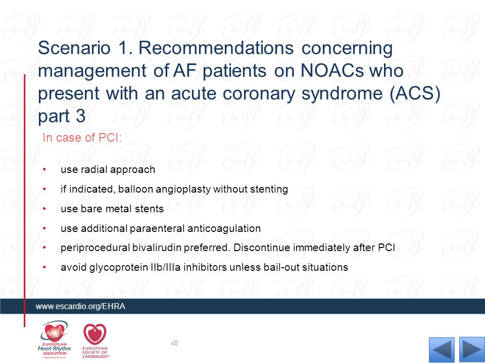 Scenario 1. Recommendations concerning management of AF patients on NOACs who present with an acute coronary syndrome (ACS) part 3