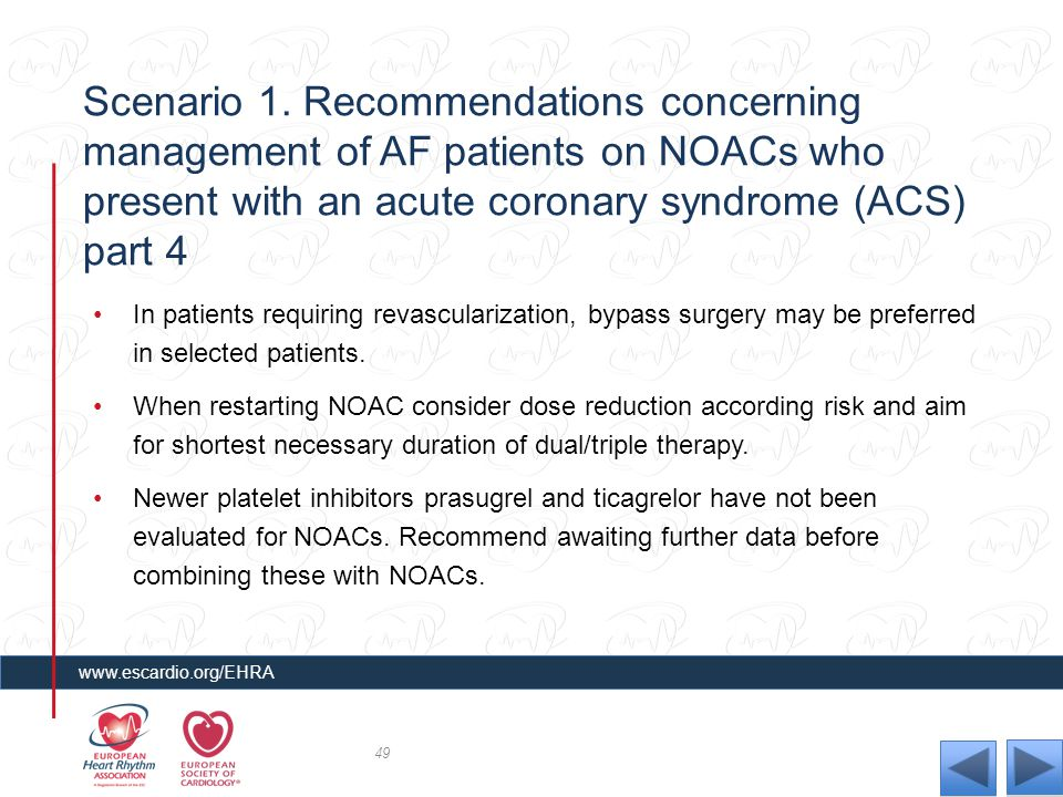 Scenario 1. Recommendations concerning management of AF patients on NOACs who present with an acute coronary syndrome (ACS) part 4