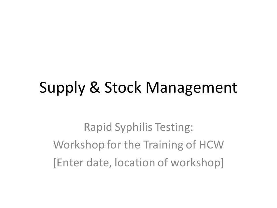 Supply & Stock Management