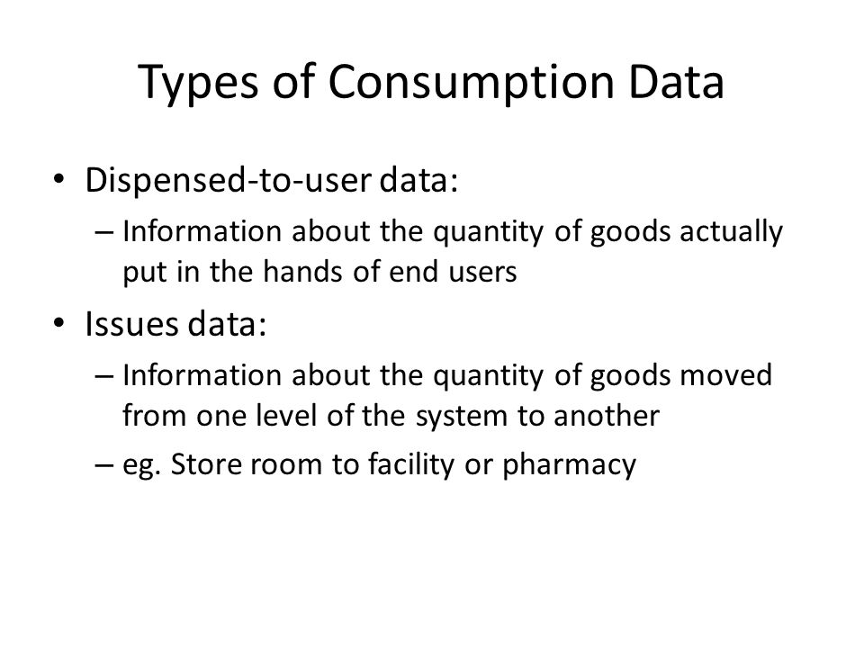 Types of Consumption Data