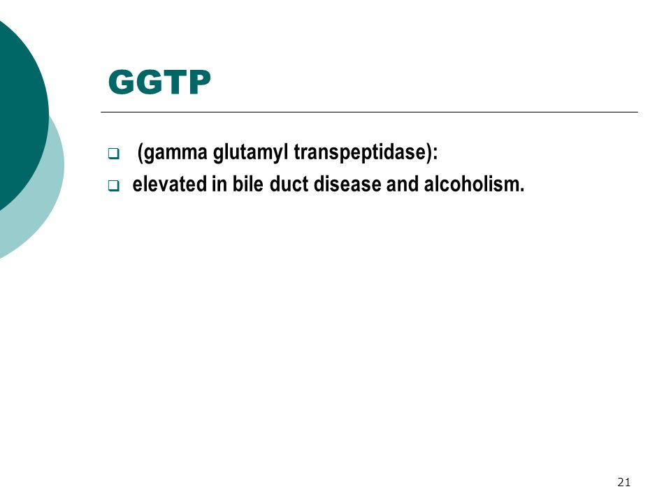 GGTP (gamma glutamyl transpeptidase):