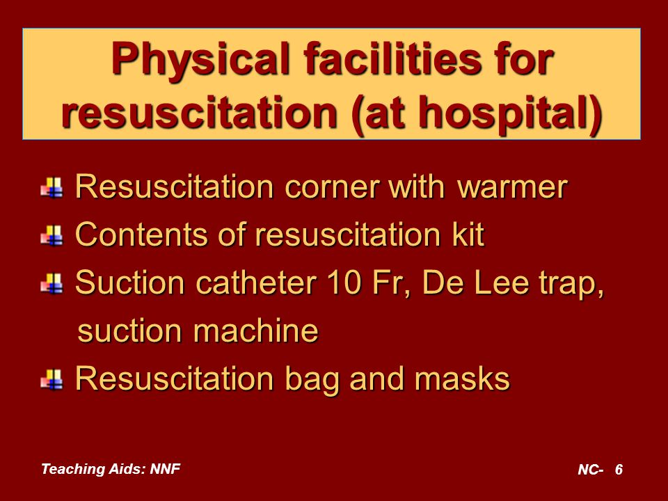 Physical facilities for resuscitation (at hospital)