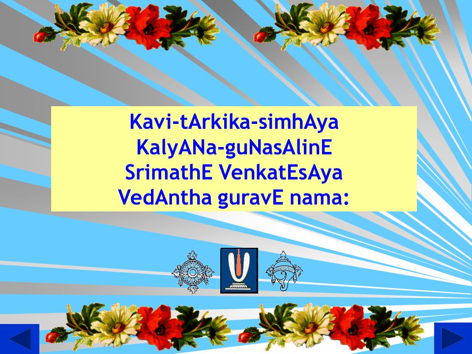 Kavi-tArkika-simhAya