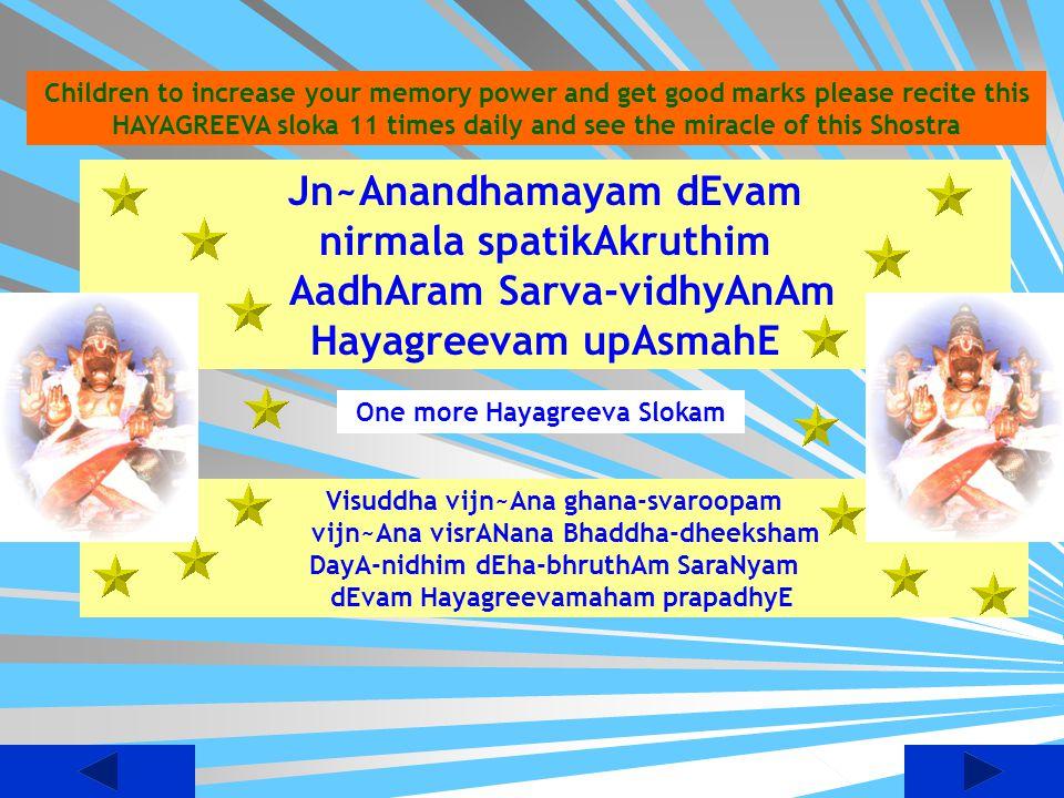 Jn~Anandhamayam dEvam nirmala spatikAkruthim AadhAram Sarva-vidhyAnAm